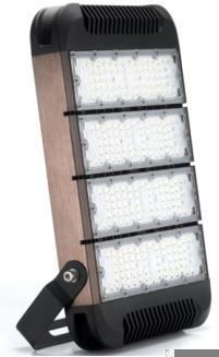 160W Slim flood lamp
